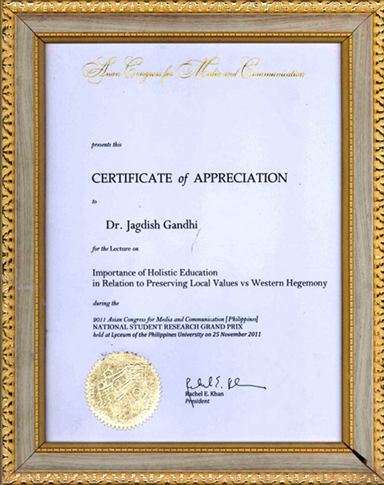 City montessori school lucknow india plaque of extraordinary global distinction awarded to dr jagdish gandhi by economic development strategists institute inc philippines yelopaper Choice Image